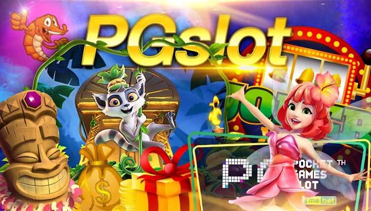pgslot,ทดลองเล่น Pg